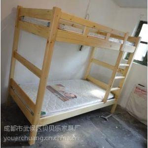 供应成都员工宿舍高低床 学生宿舍上下床 实木公寓床