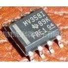 原厂直销低功耗运算放大器-LMV358