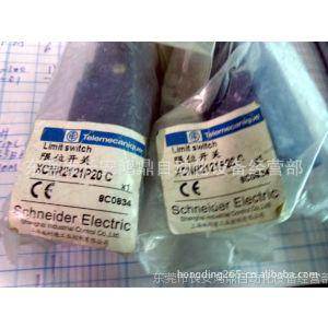 供应《实体店》XCNR2121P20C原装现货 施耐德限位开关系列1201132