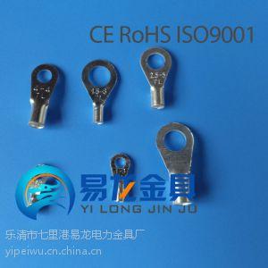 供应冷压端头,冷压端子,铜鼻子,电线端子,接线端子.OT25-8圆形裸端头,圆形裸端子,线耳