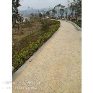 供应{亚石}彩色水泥,彩色混凝土,彩色路面