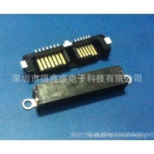 福鑫盛科技供应SATA6 7公座接地片SMT接插件