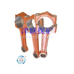 供应地质钻探 泥浆泵配件 连杆 200泵