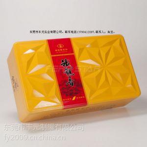 供应高档茶叶铁盒生产厂家|茶叶铁罐订做厂家|优质茶叶礼盒生产厂家|高端茶叶礼盒订做厂家