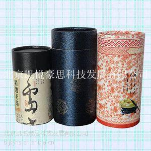 供应南海沉香纸罐、盘香纸筒、低价出售