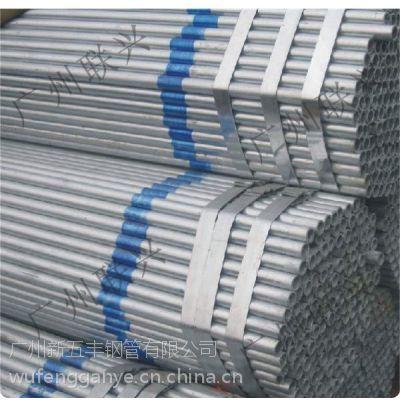 Q215热镀锌管 DN25镀锌钢管 暖气输送 煤气管
