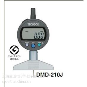 供应日本TECLOCK 得乐DMD-210J数显深度计