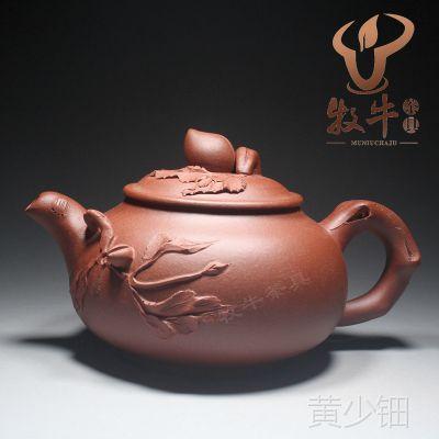 宜兴正品紫砂壶半手工 清水泥寿桃壶250毫升 功夫茶壶茶具配套
