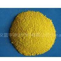 供应高效聚合氯化铝 巩义蓝宇