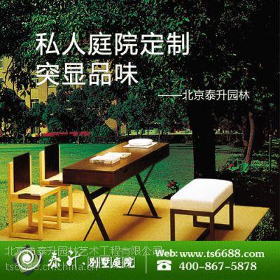 北京私家庭院设计公司泰升园林 利用灯光设计调节景观气氛