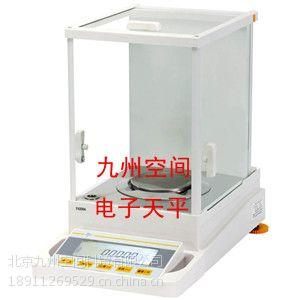 供应北京电子天平是生产,北京电子精密天平厂家