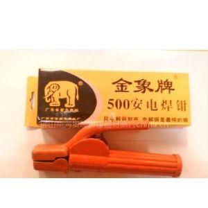 供应500安金象电焊钳金象焊把钳子电焊线