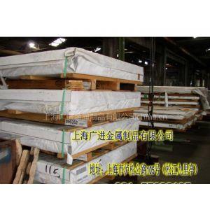 供应6061美国高强度阳极氧化铝合金 耐腐蚀铝材
