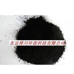 供应粉状活性炭脱色剂价格//粉状活性炭价格//北京粉状活性炭
