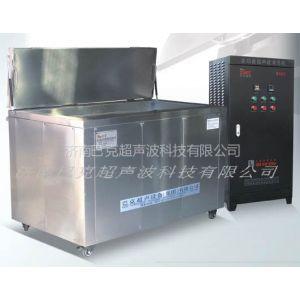 供应济南巴克超声波清洗机,济南巴克超声波科技有限公司