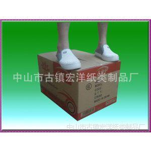 供应批发包装led纸箱包装纸盒三五层K=KK=B 加强