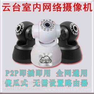 供应双向语音红外高清IP监控摄像机 支持手机观看摄像机 M-JPEG
