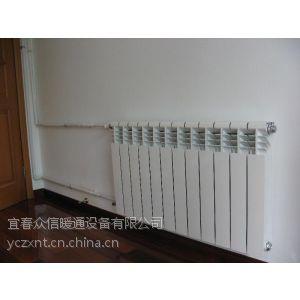 供应宜春暖气片宜春散热器,壁挂炉供暖设备(众信暖通)