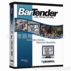 供应Bartender条码编辑软件 条码打印软件 条码设计软件 条码生成软件