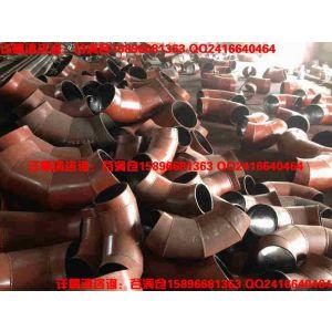 供应冶炼行业用陶瓷内衬复合管-除尘系统除尘管道及弯头输送管道