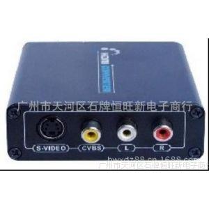 【厂家供应】 HDMI转AV+S端子 hdmi转s端子 转换器
