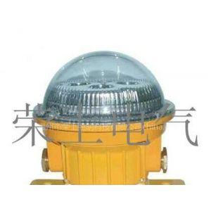 供应BAD603,防爆固态安全照明灯