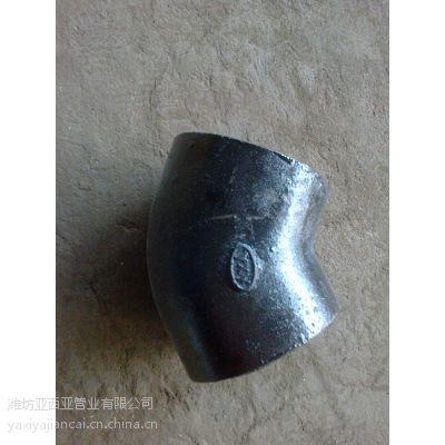 供应潍坊亚西亚供应无承口卡箍连接式排水管件45度弯头