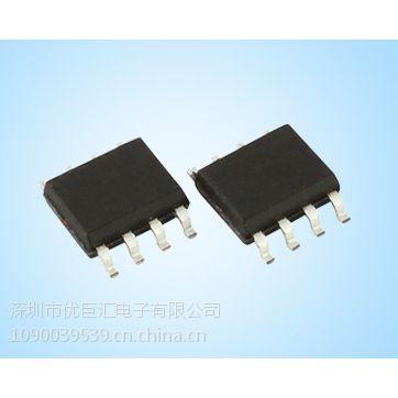 华虹挚芯HA8122A,SOP-7封装,5V2A充电器低成本方案,原装正品