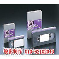 各种磁带 录音带转CD/VCD/DVD 国贸刻录光盘 望京复制光盘