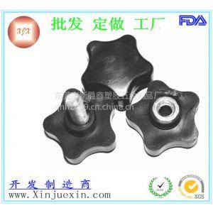 供应40mm-m8五角星形旋钮、机械旋钮、塑胶旋钮