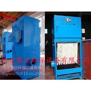 供应康达除尘器品种齐全 质量可靠
