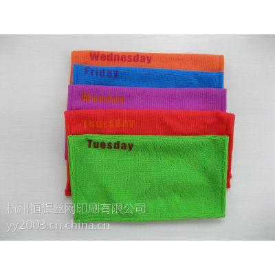 丝绸、棉布、尼龙面料丝印印字,丝网印刷价格实惠