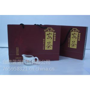 供应芜湖茶叶市场 祁门2014新茶 黄山毛峰 茶叶送货上门