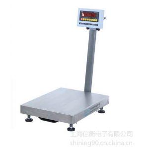 供应北京快递专用TCS-150kg电子秤,快递用的电子台秤