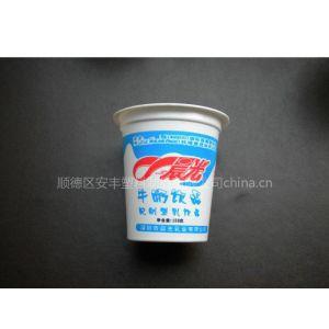 供应酸奶杯