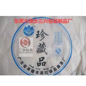 供应普洱茶包装纸/东莞厂家印刷茶叶包装纸