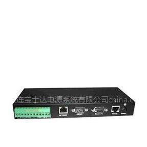 供应双鸭山宝士达UPS网络监控软件,双鸭山共济监控软件,双鸭山凝智监控软件