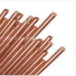 供应斯米克Cu207铜合金焊条