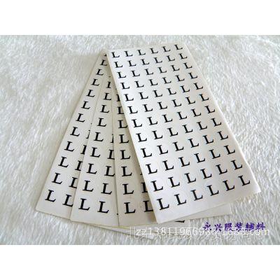白底黑字干胶标签 服装尺码贴 码标 衣服号码贴 标贴纸72贴每张