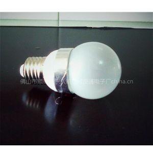 供应LED球泡照明灯