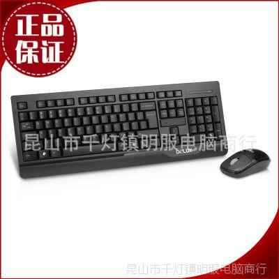 多彩K6000G+M371GB 无线键鼠套装笔记本台式电脑无线键盘鼠标套装