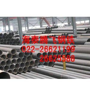 供应广西15CrMoG合金管-12Cr1MoVG高压合金管