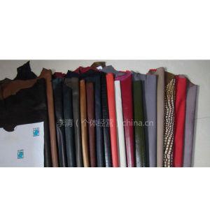 供应供应羊皮革、欧洲绵羊皮