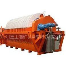 供应浓缩压滤设备&山川重工制造&真空过滤机解析