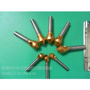供应鍃钻90度角2-5 4-9镀钛 用于孔加工后倒角的锪钻或倒角刀