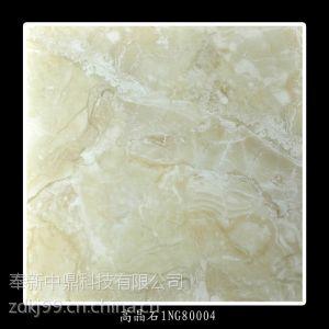 供应尚暖佳发热瓷砖抛釉k3581