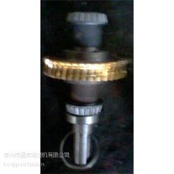 供应泰兴昌泰WPO250蜗杆减速机 蜗轮减速器