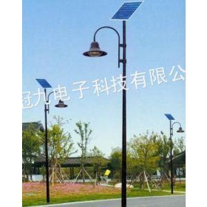 供应太阳能庭院灯、太阳能LED路灯、冠九科技批发13770739809