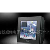 供应供应【毅威优】上海供应kinco步科【MT4523T】人机界面