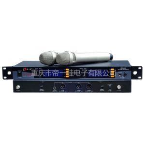 供应无线麦克风NO1-U800